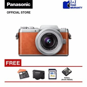 Panasonic Lumix G DMC-GF8 Mirrorless Camera with 12mm - 32mm Lens Kit (Orange)