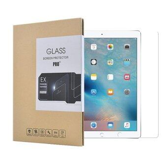 Premium Tempered Glass Screen Protector for Apple Ipad Mini 4