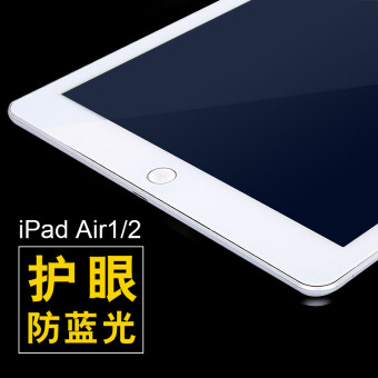 Pro10/mini2/air2 Apple new iPad tempered glass Protector