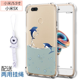 Redmi note4x phone shell Xiaomi 5X protective sleeve Redmi note4soft silicone anti-drop resistance high with edition tide men andwomen
