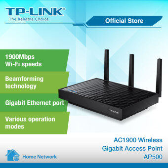TP-LINK TL-AP500 AC1900 Wireless Gigabit Access Point