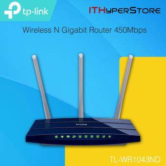 TP-LINK TL-WR1043N N450 Wireless Wi-Fi Gigabit Router