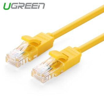 UGREEN 5m Cat5e Network Ethernet Cable RJ45 Patch Lan Cord