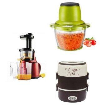 Meyou Slow Juicer Groupon : 3 In 1 MEYOU Appliances Set - (Slow Juicer Extractor + 3 Layer Electric Lunch Box + 1.2L ...