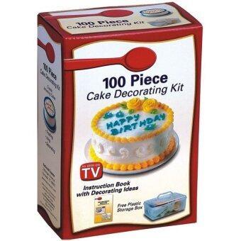 Pms Cake Decorating Kit : 100 Pcs Cake Decorating Kit Lazada Malaysia