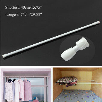 40-75Cm Spring Net Shower Curtain Rods Voile Extendable Tension Telescopic Poles