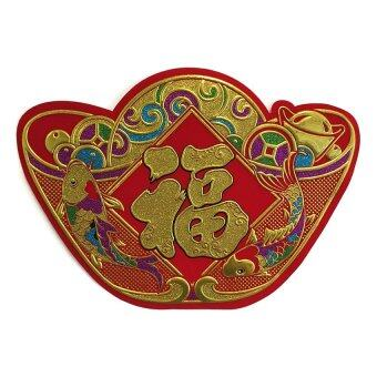 chinese new year decoration with fu red felt lazada malaysia