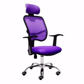 Ergonomic High Back Mesh Swivel Office Chair Purple Lazada Malaysia