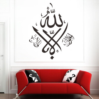 Fashion muslim waterproof removable pvc wall sticker room for Room decor lazada