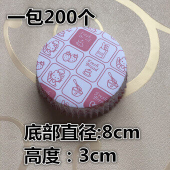 HIGH-TEMPERATURE resistant oil resistant type paper cups cake paper cups