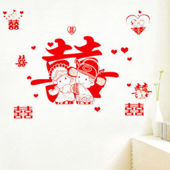 Holiday wedding TV wall sofa decorative stickers Hi word