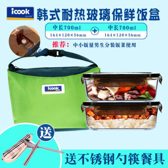 ICook glass boxes lunch box microwave special storage boxrefrigerator storage box insulation suit IK061