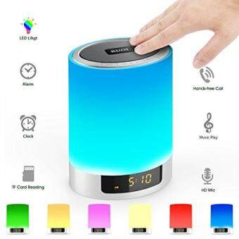 ☛ Now is the time Night Light Bluetooth Speakers Ruoi All in 1 ...