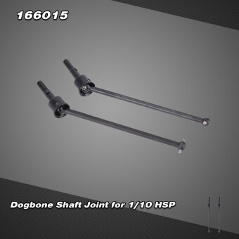 166015 Upgrade Parts Stainless Steel Drive Shafts Joint for 1/10 HSP Off-road Buggy RC Car
