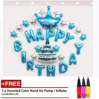 ADORE 27 pcs Happy Birthday Party Decoration Mylar Foil MembraneBalloon Set For Boy Birthday- Prince