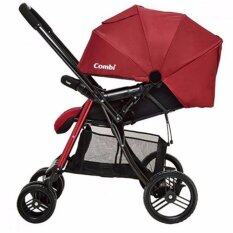 Combi Stroller Price Malaysia Strollers 2017