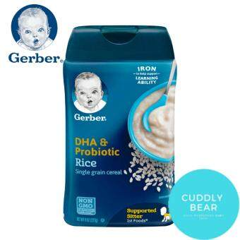 Gerber Single Grain Rice Cereal DHA & Probiotic 227g (Expiry Date: Oct 2018)