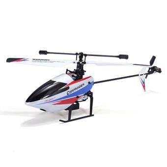 Malaysia Prices WLtoys V911-pro V911-V2 2.4G 4CH RC Helicopter Mode 1