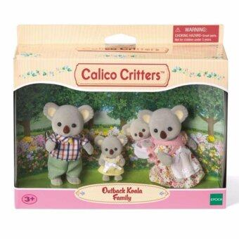 Malaysia Prices Syvanian Familes Calico Critters Outback Koala Family Set