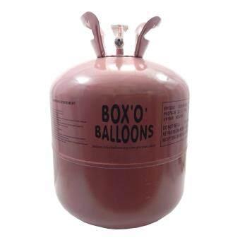 Malaysia Prices Helium Balloon Tank