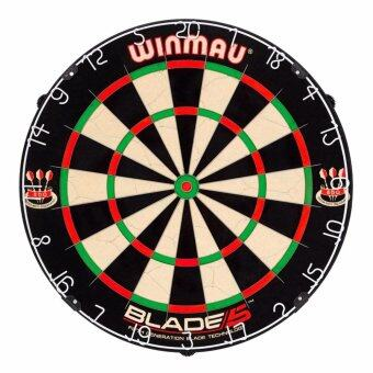 Malaysia Prices Winmau Blade 5 Dartboard