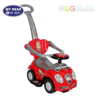 Malaysia Prices My Dear Push Car 23093 Red