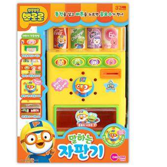 Malaysia Prices Pororo Speaking vending machine