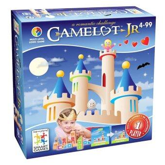 Malaysia Prices Smart Games - Camelot Jr (IQ Games)