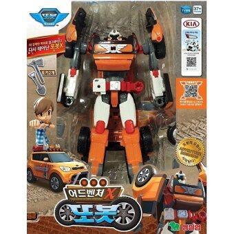 Malaysia Prices Tobot Adventure X Transformer Robot