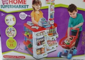 Malaysia Prices Children Supermarket Playset with Push Cart