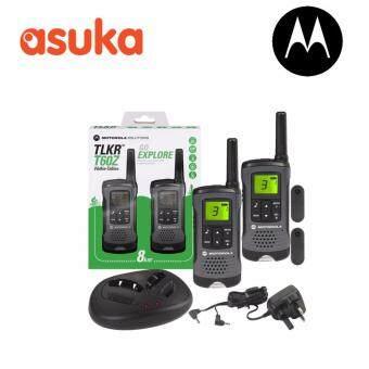 Malaysia Prices Motorola TLKR T60Z Walkie talkie