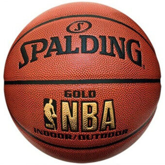 Malaysia Prices Spalding Gold Indoor/Outdoor Basketball