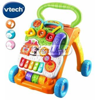 Malaysia Prices Vtech Sit-To Stand Learning Walker - 80077000