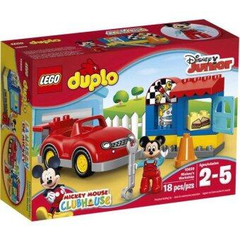 Malaysia Prices Lego Duplo Disney Mickey's Workshop (10829)