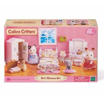 Malaysia Prices Sylvanian FamiliesCalico Critters Girl Lavender Bedroom Set