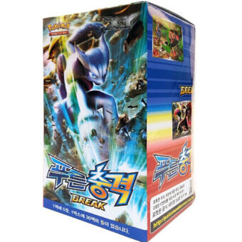 Malaysia Prices Pokemon Card XY8 Booster Pack Box 30 Packs in 1 Box BLUE IMPACT Korea Version TCG ?