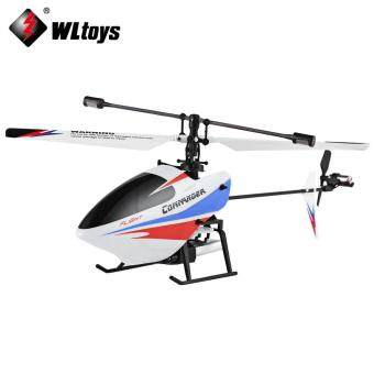 Malaysia Prices Wltoys V911 - 2 4Ch Rc 2.4Ghz Gyroscope Remote Control Helicopter(White)