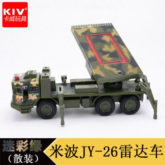 Kawei jy-26 boy's military alloy car models car model