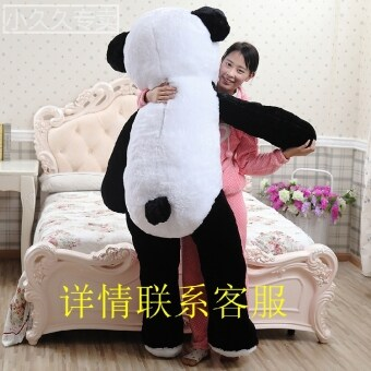 Large No. Big PANDA plush toy birthday gift pillow