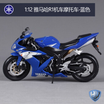 Mei Chi figure model alloy car models motorcycle model