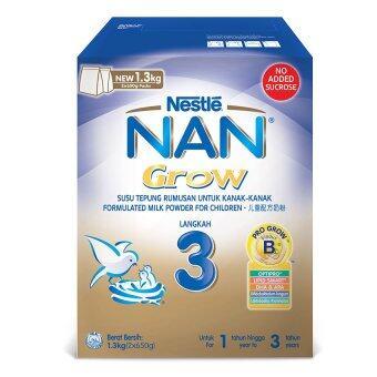 Nestle NAN 3 1.3kg