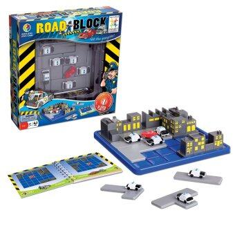 Police Road Block IQ Puzzle Games