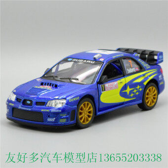 Soft-world car pull alloy car model car models
