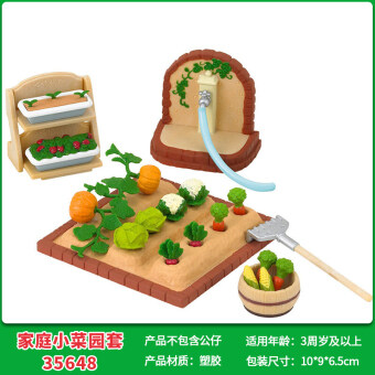 Sylvanian Families dining room sets living room sets Baobao dining chair bathroom Sets