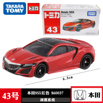 Tomy AE86 car model toy car model alloy car models