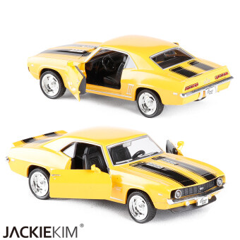 Yufeng rmz1969 metal model car model alloy car models