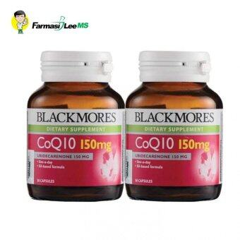 Blackmores COQ10 150mg 30 Capsules Pack-Of-2 (Exp 01/2019)