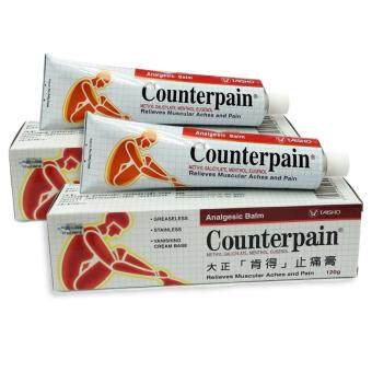 Counterpain 120g - Twin Pack