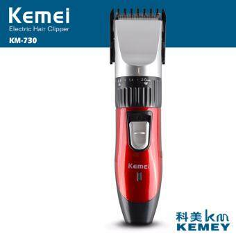 Kemei KM730 Professional Electric Hair Clippers Battery Operated Target Mini Hair Trimmer Corded