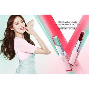 [LANEIGE] Two Tone Tint Lip Bar No.03 Tint Mint